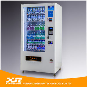 Elevator Vending Machines for Glass Bottle Fresh Milk with Refrigeration pictures & photos