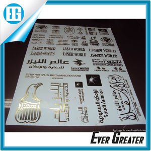 Custom Logo and Text Metal Aluminum Label Adhesive Sticker pictures & photos