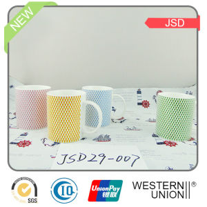 Solid Color Porcelain Coffee Mug pictures & photos