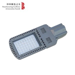High Power LED Street Lamp Outdoor Light (BDZ 220/78 27 Y) pictures & photos