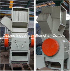Crusher for PVC Floor Tiles Production Line pictures & photos