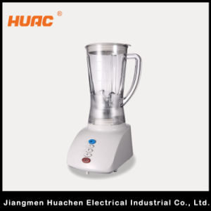 Hc205-B-2 Multifunction Juicer Blender Kitchenware (customizable) pictures & photos