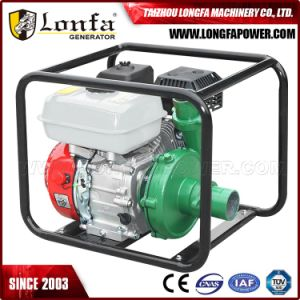 65mm 2.5inch Cast Iron Centrifugal Gasoline Water Pump 7HP pictures & photos