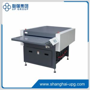 Sz-PPR Series Printed Plate Preserve Machine pictures & photos