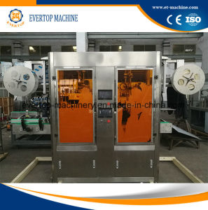 Automatic Juice Bottle Labeling Machine Price pictures & photos