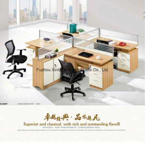Modern Four Clusters Workstation Office Partition