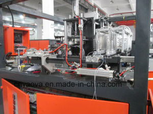 Pet Stretch Blow Molding Machine for 300-600ml Drinking Bottle pictures & photos