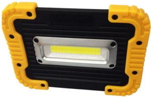 High Power Work Light Rechargeable Flood Light Spot Light pictures & photos