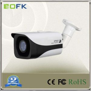 2.0MP 1080P 2.8-12mm Motorized Lens Ahd Cvi Tvi Cvbs Auto-Focus Digital CCTV Camera