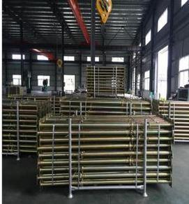 Scaffolding Steel Prop/Heavy Duty Prop/Base Plate Prop pictures & photos