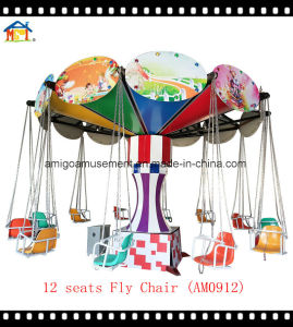 2017 Amusement Equipment 12 Seats Fly Chair pictures & photos