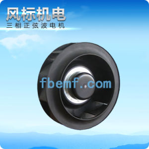 24V DC Centrifugal Fan with Brushless Motor