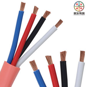 Muti-Core PVC Insulated Signal Cable pictures & photos