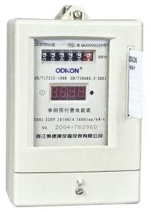 Single-Phase Electronic Prepayment Watt-Hour Meter (DDSY855)