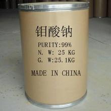 Sodium Molybdate Powder (Mo39.3%min)