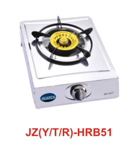 One Burner Gas Hob (HRB51)