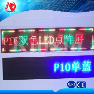 (LED Module Series) Single Color P10 LED Module 32X16 Pixel Pitch LED Display Screen (CE&RoHS&BIS Compliant) pictures & photos