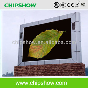 Chisphow P16 RGB Dual-Maintenance Full Color LED Outdoor Screen pictures & photos