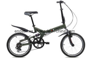 Folding Bicycle/Bike (YA072)