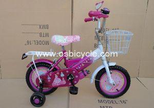 Kids Bike (OS-018)