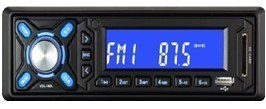 Car Audio MP3 Player Good Price pictures & photos