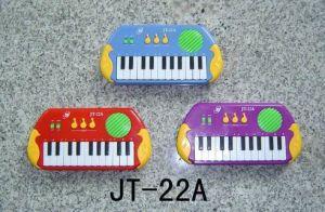 Musical Instrument (JT - 8926 /JT - 22A)