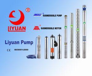 Submersible Pump Catalog