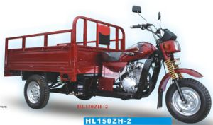 Tricycle (HL150ZH-2)