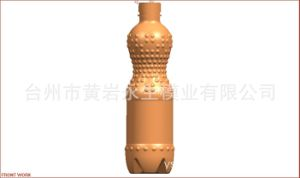 Beverage Bottle Blowing Mould pictures & photos
