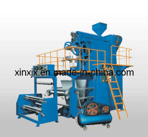 Rotary Die PP Plastic Film Blowing Machine (SJ-55-FM600)