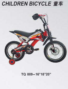 Motorcycle (TQ 089)