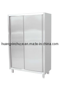 Big Door Storage Cabinets (HXCWG03)
