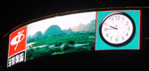 Curve LED Display/LED Screen/LED Sign