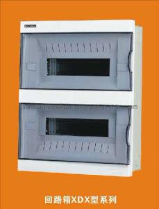 Fire-Retardant ABS Distribution Box