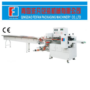 Four Side Sealing Packing Machinery pictures & photos