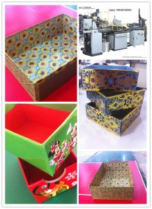 Automatic Gift Box Packaging Machine (HM-ZD600)