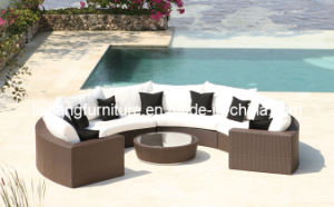 SGS Tested Rattan Round Sofa Garden Furniture, Circle Furniture Round Sofa