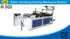 Computer Hot-Cutting Edge-Sealing Bag Maker (FQCS-700)