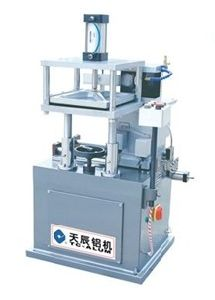 End-Milling Machine for Aluminum Window 2 pictures & photos