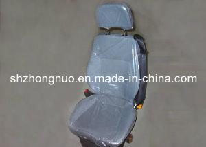 Seat Air Spring (DZ13241510011)