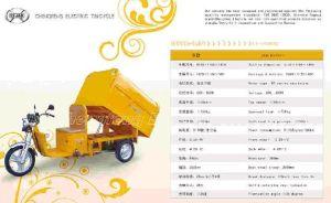 Garbage Truck (CFHW800)