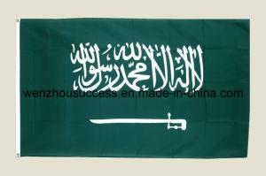 Saudi Arabia National Flag pictures & photos