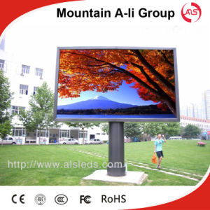 High Waterproof P10 Outdoor DIP Display Screen