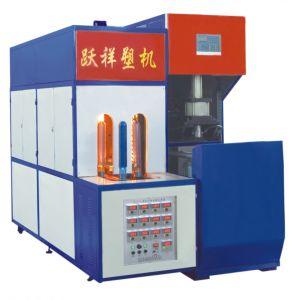 5 Gallon Blow Molding Machine (QJ-8A)