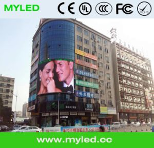 High Contrast Outdoor Full Color Outdoor LED Display Screen (1000mm*500mm, 500mm * 500mm) pictures & photos