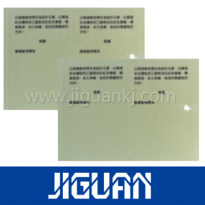 Anti Counterfeiting Tamper Evident Custom Printing Security Self Adhesive Sticker pictures & photos