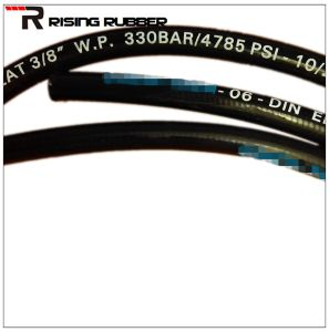 Hydraulic Rubber Hose with Smooth Surface pictures & photos