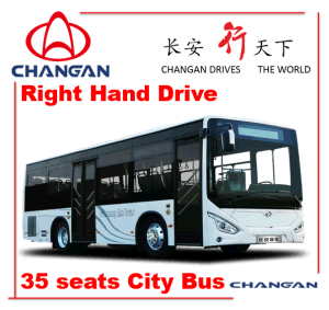 Diesel/CNG City Bus Sc6753 City Bus Price of New Bus pictures & photos