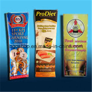 PP Film Double Printing Pet Banner 300 pictures & photos