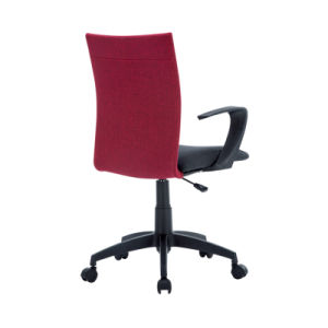 MID Back Fixed Office Executive Visitor Mesh Training Chair (FS-8829V) pictures & photos
